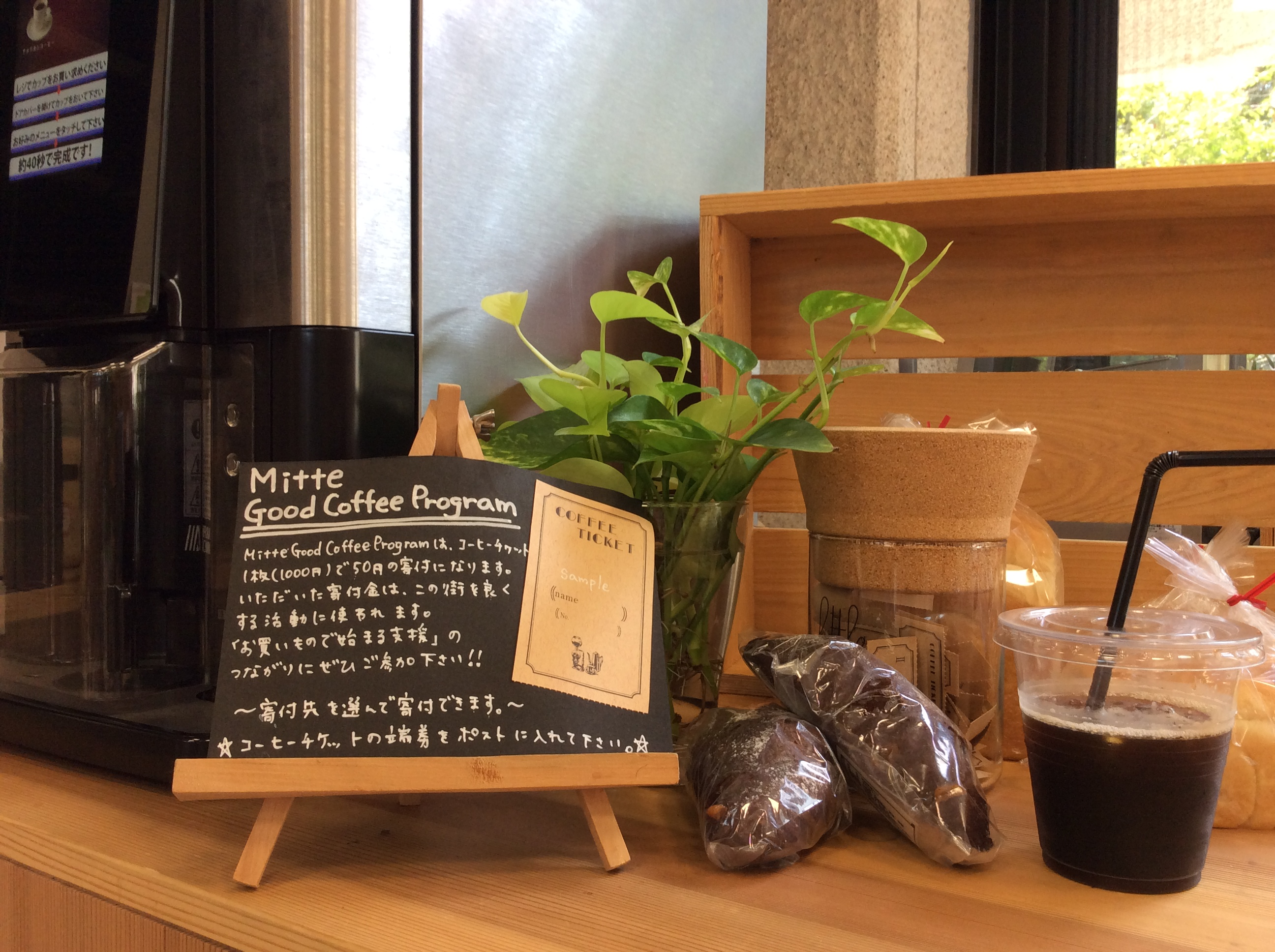 Mitte Good Coffee Program 3月のご報告