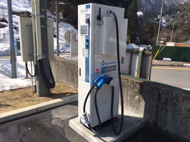 道の駅 奥永源寺渓流の里で電気自動車の充電できます!