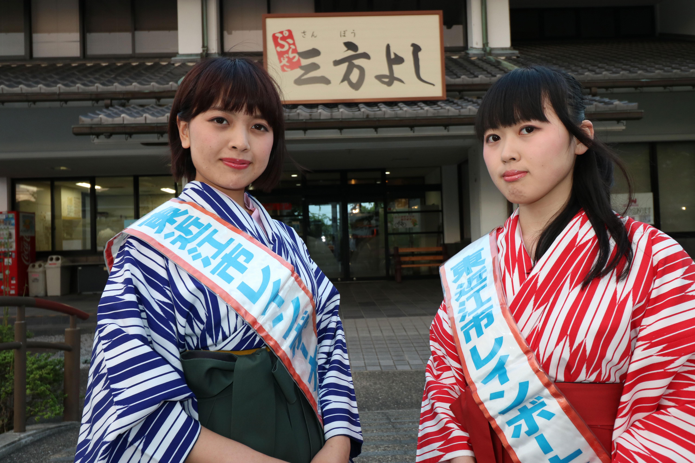 東近江市の観光振興に努めていただく「東近江市レインボー大使」