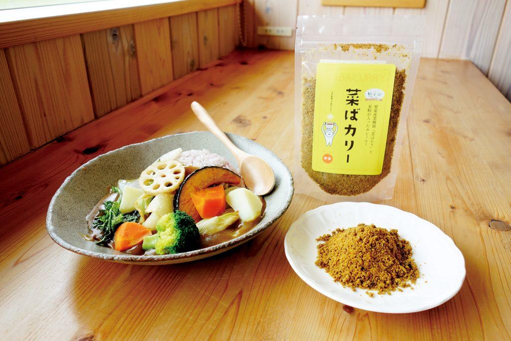 愛東産菜種油・菜ばかりと米粉が入ったカレールウ「菜ばカリー」