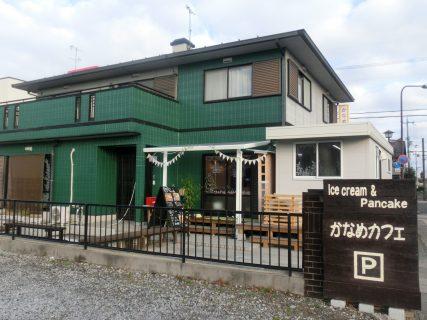「かなめカフェ」 ~食育体験型アイスクリームcafe~